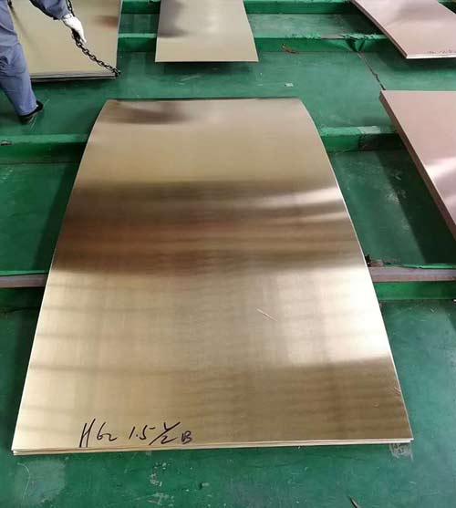 C101 Copper Plate supplier
